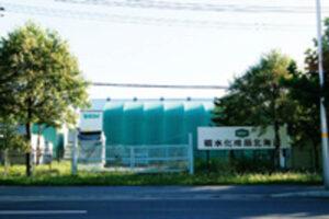 株式会社積水化成品北海道