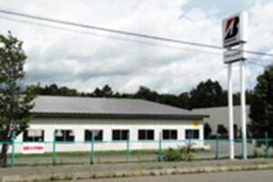 ブリヂストンBRM株式会社